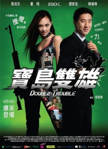 Download Double Trouble (2012) 720p HDTV 500MB Ganool